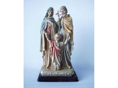 Maria met Jozef en Kind 28cm KC 120